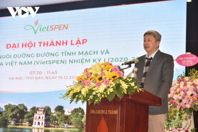 Hội nuôi dưỡng tĩnh mạch và đường tiêu hóa Việt Nam